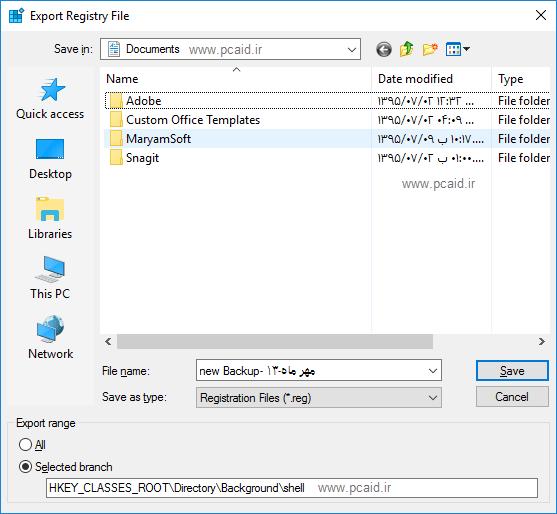 Backup-registry