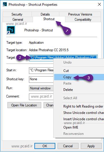 copy-shortcut-app