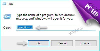 windows-10-Run